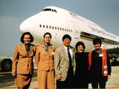 Ann's early years at Singapore Airlines